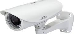 HD kamere – pomoć ili potencijalni problem?