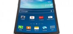 Predstavljen Galaxy Round, telefon sa zakrivljenim ekranom